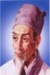 Shi Zhen Long