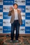 Kim Joon Goo