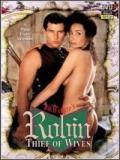 Robin Hood X - 2015
