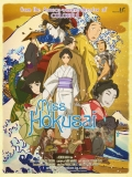 Miss Hokusai - 2015