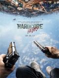 Hardcore Henry - 2016