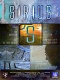 Sirius - 2013
