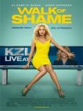 Walk Of Shame - 2014