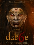 Dabbe 6 (Dab6e) - 2015