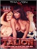 Talion - 2015