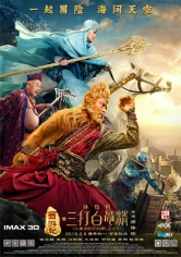 The Monkey King 2: The Legend Begins poster