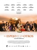 El Espejo De Los Otros - 2015
