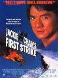Police Story 4: First Strike - 1996