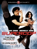 Police Story 3: Supercop - 1992