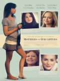 Mothers And Daughters - 2016