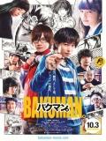 Bakuman - 2015