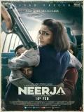 Neerja - 2016