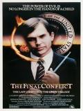 El Final De Damien (La Profecía 3) - 1981