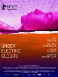 Pod Electricheskimi Oblakami (Under Electric Clouds) - 2015