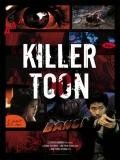 Deo Web-toon: Ye-go Sal-in (Killer Toon) - 2013