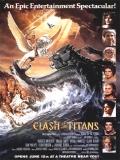Clash Of The Titans (Furia De Titanes) 1981 - 1981