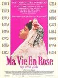 Ma Vie En Rose (Mi Vida En Rosa) - 1997