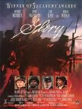 Glory (Tiempos De Gloria) - 1989