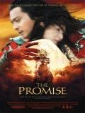 Wu Ji (La Promesa) - 2006