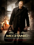 The Mechanic (El Mecánico) - 2011