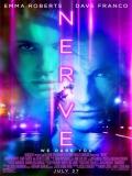 Nerve (Un Juego Sin Reglas) - 2016