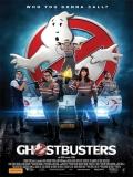 Ghostbusters 3 (Cazafantasmas 3) - 2016