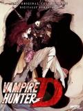 Vampire Hunter D - 1985
