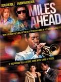 Miles Ahead - 2015