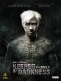 Keeper Of Darkness - 2016
