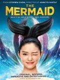 Mei Ren Yu (Las Travesuras De Una Sirena) - 2016