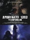 1303-gôshitsu (Apartamento 1303) - 2007