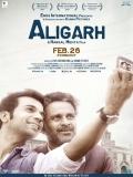 Aligarh - 2015