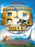 La Vuelta Al Mundo En 80 Días - 2004