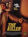 Dip Huet Seung Hun (El Asesino) - 1989