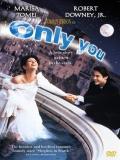 Only You (Sólo Tú) - 1994