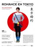 Tokyo Fiancée (Romance En Tokio) - 2014