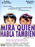 Mira Quién Habla También - 1990