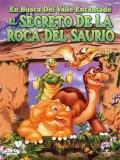 En Busca Del Valle Encantado 6: El Secreto De La Roca Del Saurio - 1998