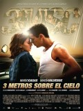 Tres Metros Sobre El Cielo - 2010