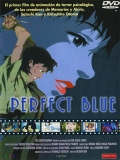 Pafekuto Buru (Perfect Blue) - 1997
