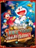 Doraemon Y Nobita Holmes En El Misterioso Museo Del Futuro - 2013