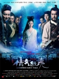 A Chinese Ghost Story - 2011