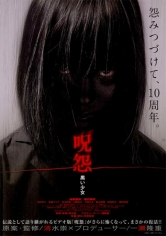 The Grudge: Girl In Black poster