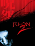 U-on: The Grudge 2 (La Maldición 2) - 2003