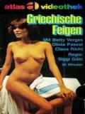 Griechische Feigen - 1977