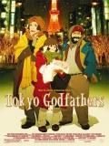 Tokyo Goddofazazu (Tokyo Godfathers) - 2003