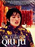 Qiu Ju Da Guan Si (Qiu Ju, Una Mujer - 1992