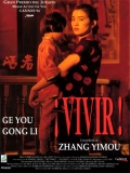 Huo Zhe (Vivir) - 1994