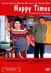 Xing Fu Shi Guang (Happy Times) (2000)
