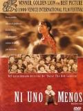 Yi Ge Dou Bu Neng Shao (Ni Uno Menos) - 1999